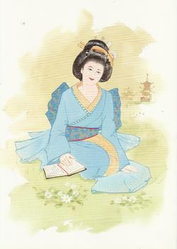 Oriental Lady With Book . -Jacksons mail Order