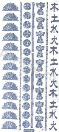 Oriental 4   512 Peel Off Stickers Le Suh