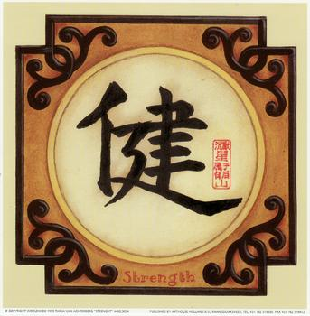 Strenghth is a Feeling - Japanese Symbol for Strength - 7