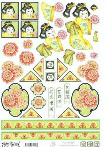 Mary Rahder - A4 120g Quality Multi Craft Sheet - Oriental Theme Specials Mary Rahder
