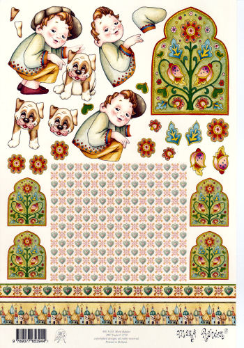 Mary Rahder - A4 120g Quality Craft Sheet - Cute Boy with Dog Specials RRP £1.20
