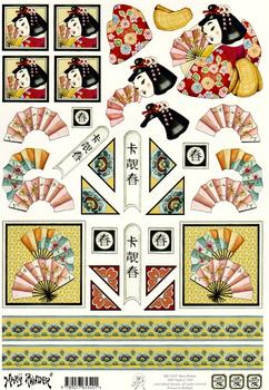 Mary Rahder - A4 120g Quality Multi Craft Sheet - Oriental Theme 0 Mary Rahder