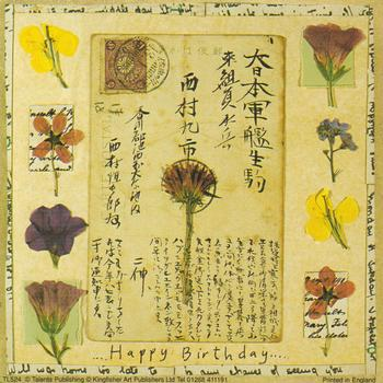 Happy Birthday Floral Card Topper with Chinese Greeting - TL524 - 5