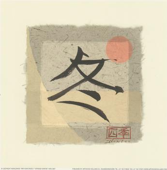 Japanese Seasons - Print - 505-3007 - Japanese Letters - WINTER 7