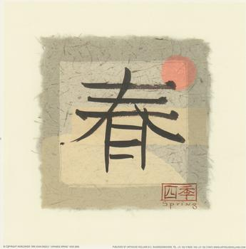 Japanese Seasons - Print - 505-3004 - Japanese Letters - SPRING 7