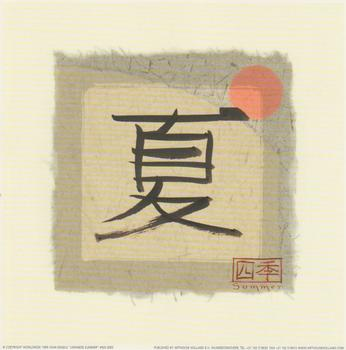 Japanese Seasons - Print - 505-3005 - Japanese Letters - SUMMER 7