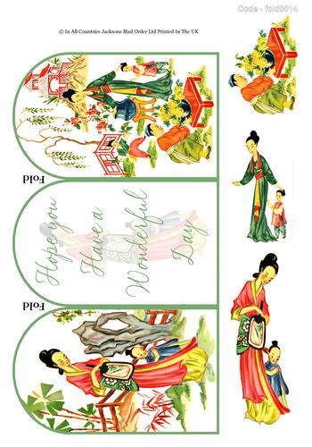 Tri Fold Card - Japanese Garden 3D Card Art RRP 75p