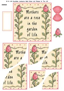 Side Stacker sheet - Mothers are a Rose in the Garden . RRP 75p
